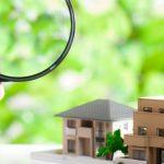 Details about building inspection